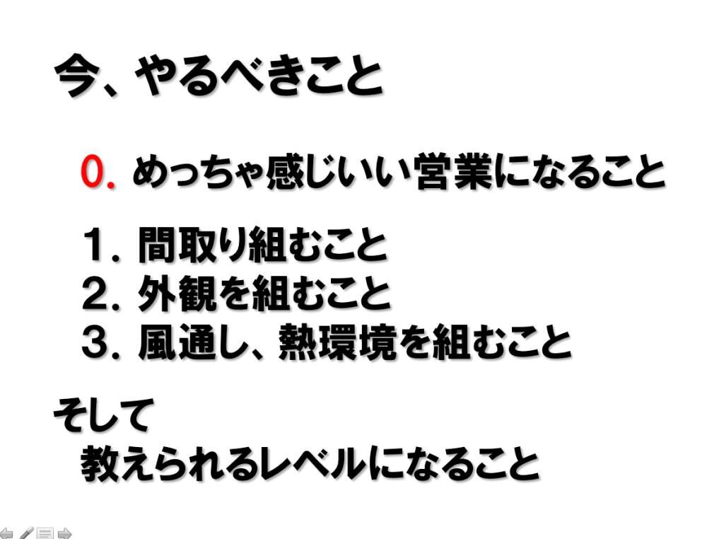 スクリーンショット(2013-04-18 17.05.55)