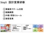 スクリーンショット(2014-04-17 12.43.11)