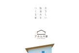 スクリーンショット 2015-04-12 13.52.50