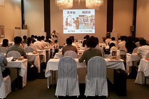 2/17 コラボハウス視察ツアー in 愛媛県松山市