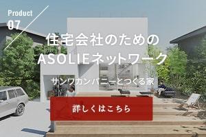 建築商売リノベーション 「リノベ」全国ネットワーク 売上10億円リノベ会社の作り方