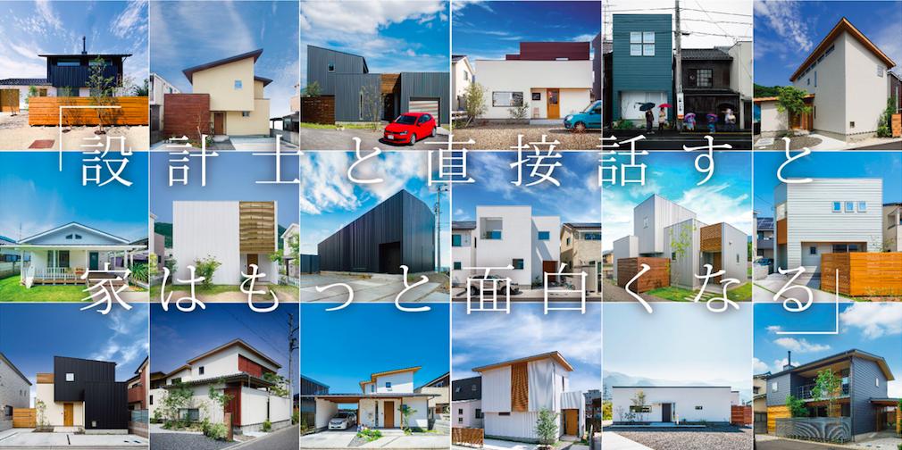 2019年5月15東京・16大阪「100棟ビルダーの作り方」in コラボハウス