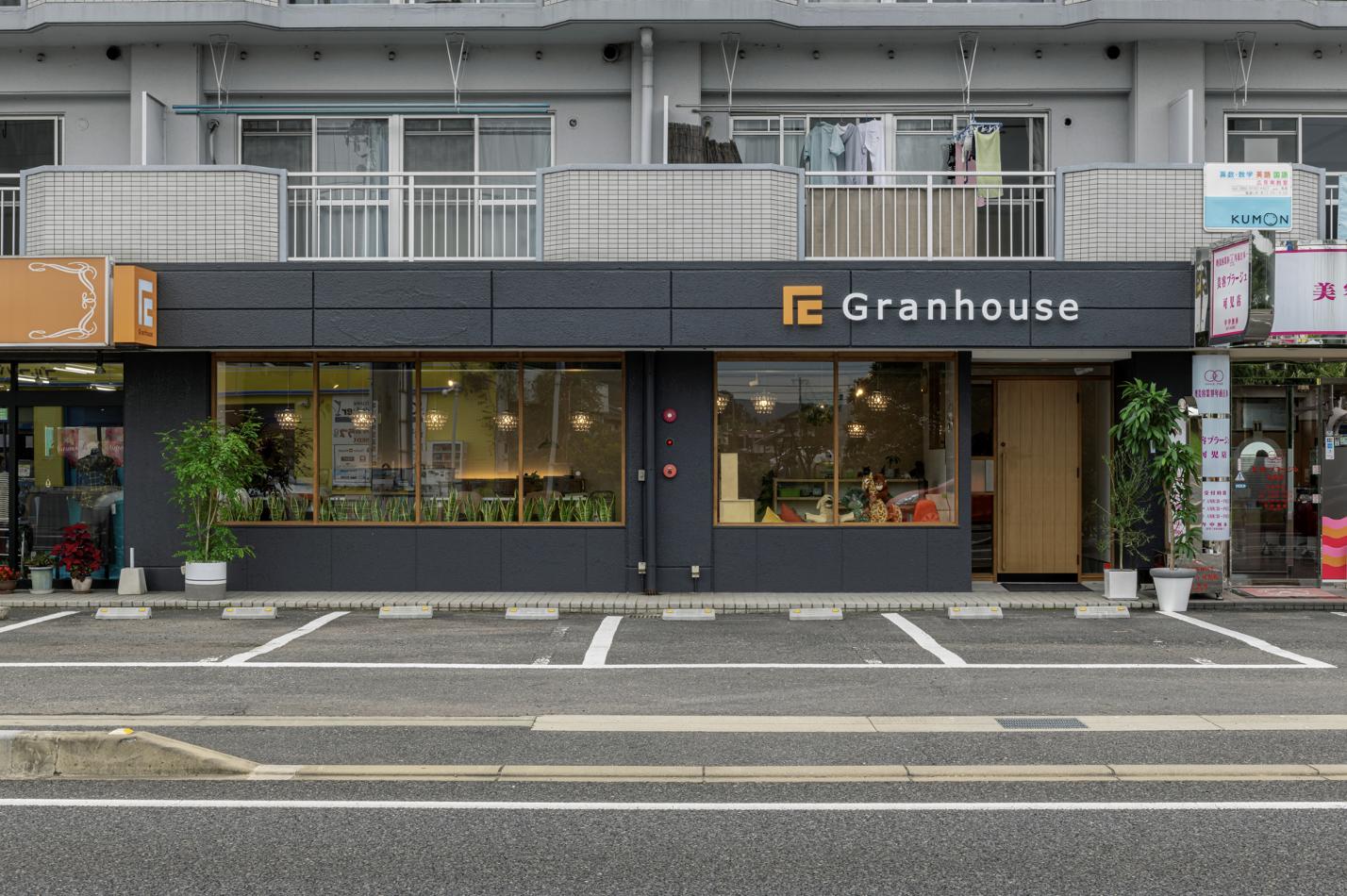 2021年2月~5月「オンライン視察ツアー」株式会社グランハウス(岐阜)